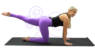 yoga booty challenge Yoga Booty Challenge zoe yoga booty excercise 310x165