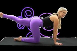 Yoga Booty Challenge zoe yoga booty excercise 310x205