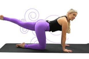 yoga booty challenge Yoga Booty Challenge zoe yoga booty excercise 310x205